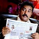 Kamal Haasan in Four Friends (2010)