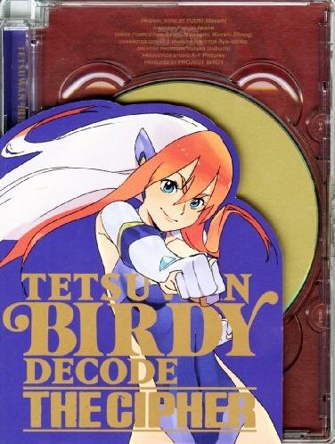 Tetsuwan Bâdî Decode: The Cipher (2009)