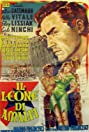 The Lion of Amalfi (1950) Poster