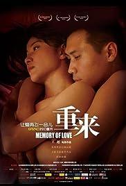 Memory of Love Poster