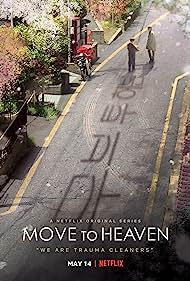 Move to Heaven (2021)