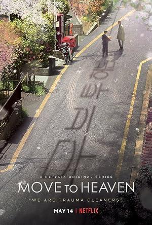 Where to stream Move to Heaven