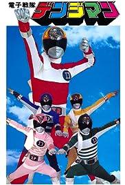 Hibike Kibô no Kane yo Poster