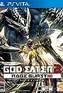 God Eater 2: Rage Burst (2015) Poster