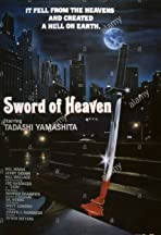 Sword of Heaven