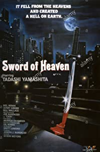 Sword of Heaven USA