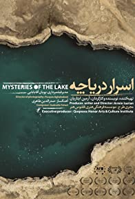 Primary photo for Mysteries of the Lake