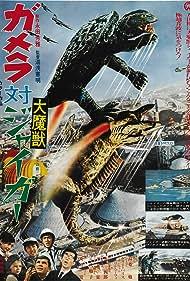 Gamera tai Daimaju Jaiga (1970) Poster - Movie Forum, Cast, Reviews