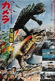 Gamera vs. Monster X (1970) Poster - Movie Forum, Cast, Reviews