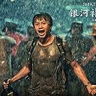 Chao Deng in Yin he bu xi ban (2019)