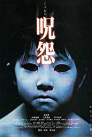 Ju-on (2003) Poster - Movie Forum, Cast, Reviews