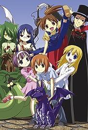 The Gargoyle of the Yoshinagas Poster
