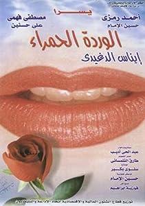 The movie library downloads Al Warda Al Hamraa' Egypt [2160p]