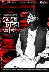 Saswata Chatterjee in Meghe Dhaka Tara (2013)