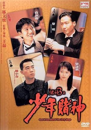 Leon Lai Legend of God of Gamblers Movie