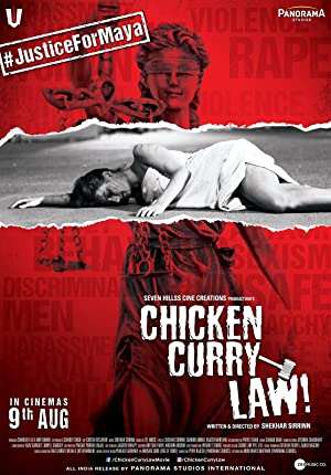 Chicken Curry Law (2019)