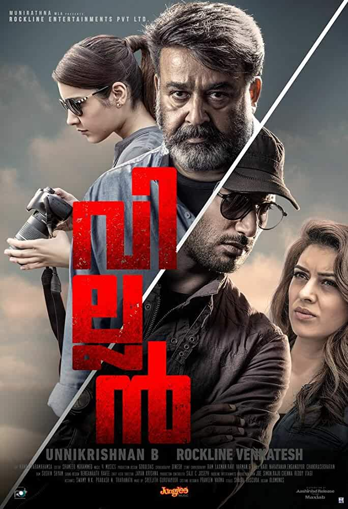 Villain 2017 Hindi Dual Audio 700MB UNCUT HDRip 720p ESubs HEVC thumbnail