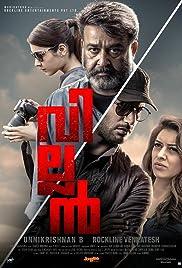 Kaun Hai Villain Torrent Download HD Movie 2018