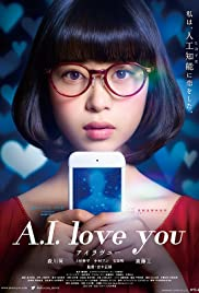 A.I. Love You Poster