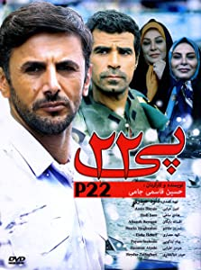 P22 full movie download in hindi hd