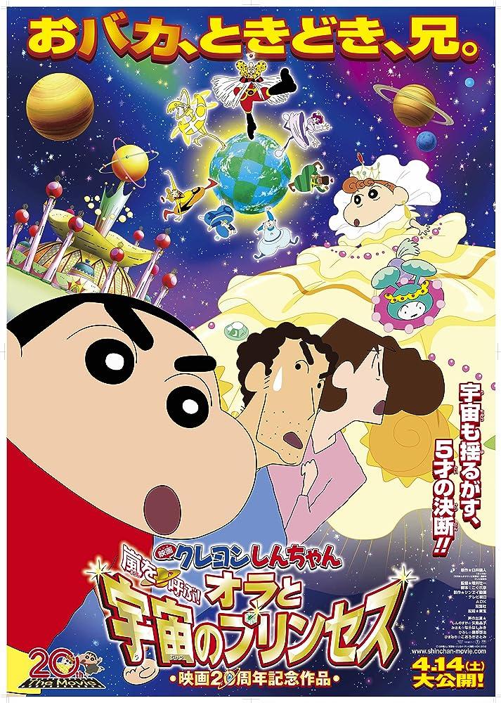 download crayon shinchan movie subtitle indonesia