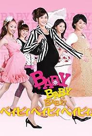 Baby, Baby, Baby! (2009)