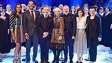Will Smith/Dame Helen Mirren/Naomie Harris/Martin Freeman/Katie Melua