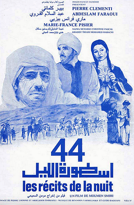 44 ou les récits de la nuit ((1981))