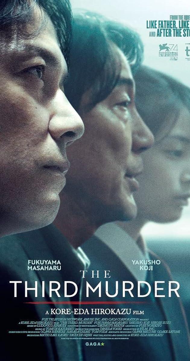 Subtitle of The Third Murder