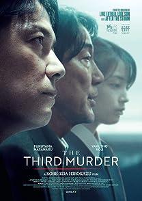 The Third Murderกับดักฆาตกรรมครั้งที่ 3