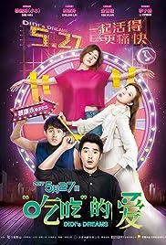 Didi's Dream Poster