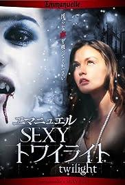 Секс кино на русском языке эммануэль