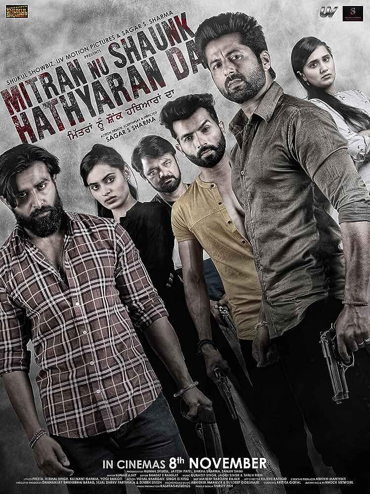 Mitran Nu Shaunk Hathyaran Da (2019) Punjabi 720p HEVC HDRip x265 AAC ESubs Full  (650MB) Full Movie Download