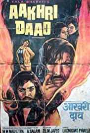 Aakhri Dao Poster