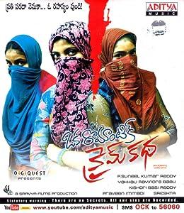 Sites for movie downloading Oka Romantic Crime Katha by P. Sunil Kumar Reddy (2014)  [1920x1200] [Mpeg]
