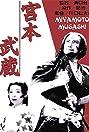 Miyamoto Musashi (1944) Poster