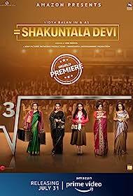 Vidya Balan in Shakuntala Devi (2020)