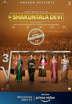 Where to stream Shakuntala Devi