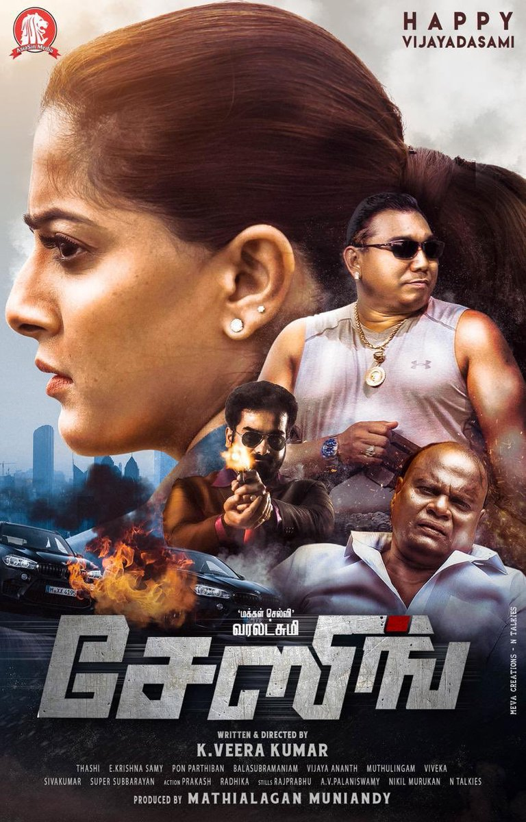 Chasing 2021 Tamil Movie 1080p HDRip 2.2GB x264 AAC
