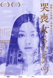 Keening Woman Poster