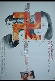 Manji Poster