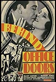 Behind Office Doors (1931) Poster - Movie Forum, Cast, Reviews
