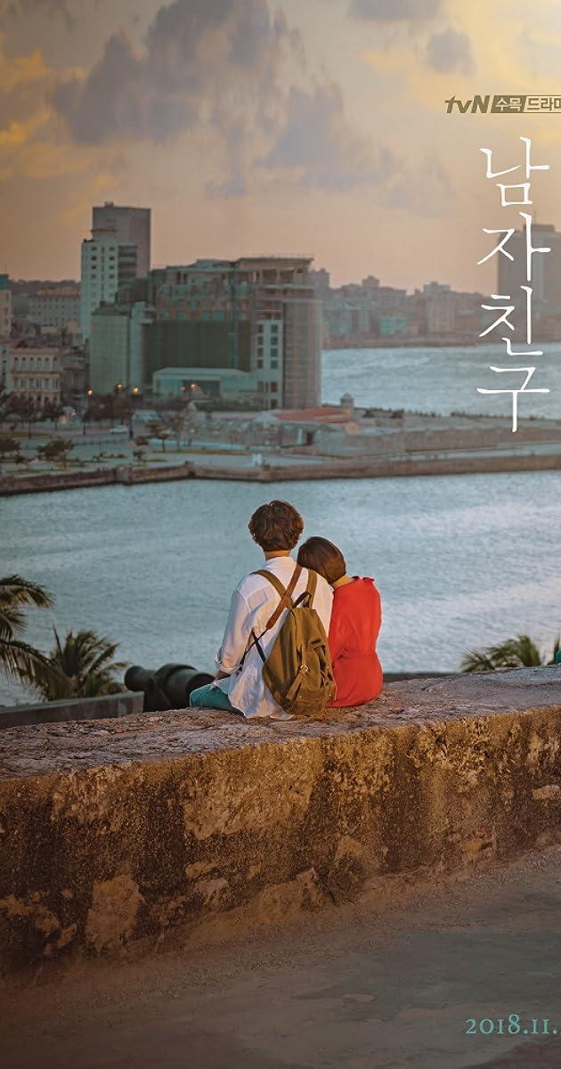 sangen Joong KI Hyo rim dating