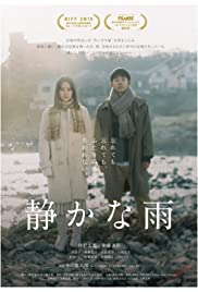 Silent Rain Poster