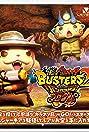Yo-kai Watch Busters 2: Secret Treasure of the Legendary Banbarayar - Magnum
