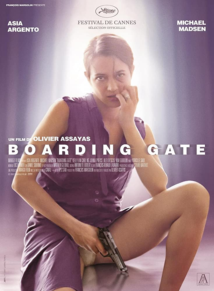 Boarding Gate (2007) English
