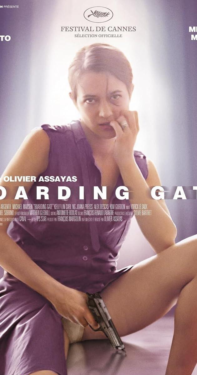 Subtitle of Boarding Gate