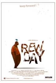 Rew Day Poster