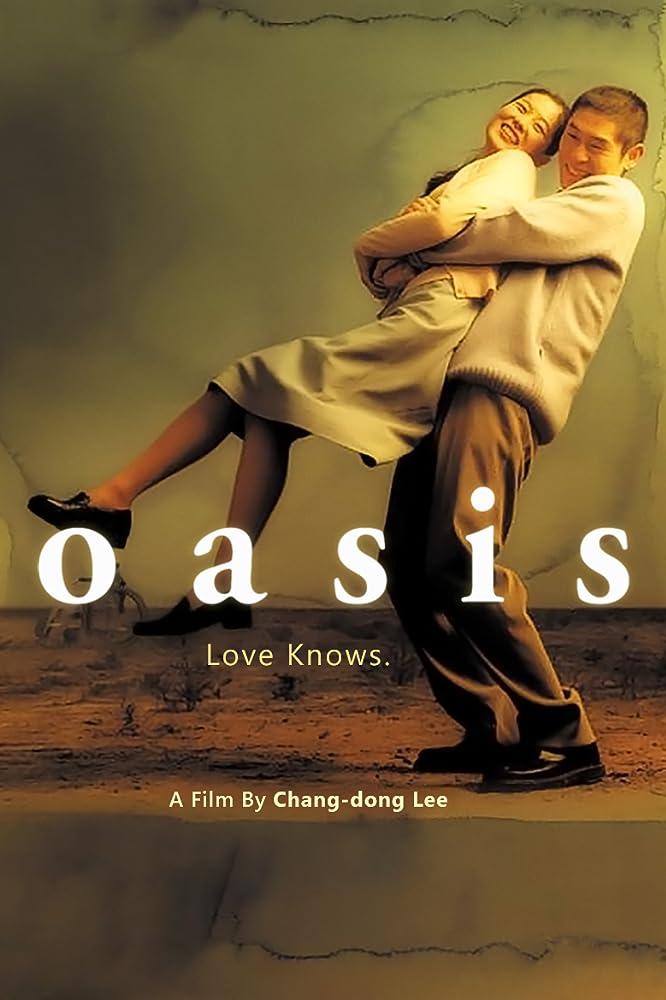 Oasiseu (2002)
