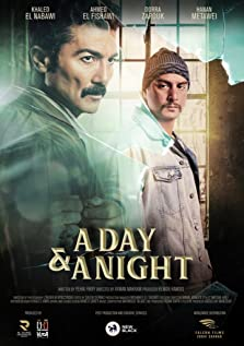 A Day & A Night (2020)